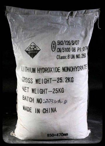 Гидроксид лития моногидрат
